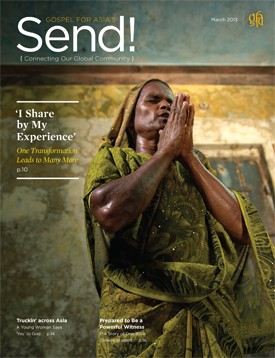 2013 Issue 1: 'I Share by My Experience'